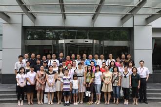 北京大学高级研修班报考条件