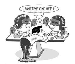 北京大学在职研究生学费