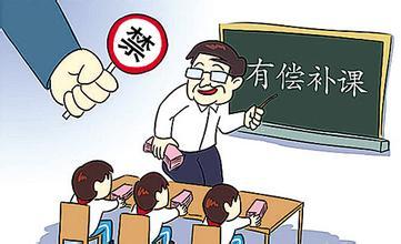 在职教师考研究生途径