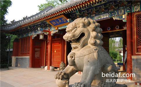 北京大学同等学历申硕报名条件