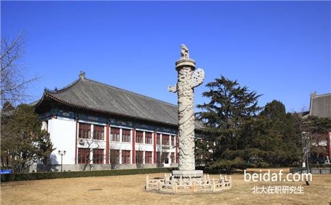 2017年北京大学在职研究生招生专业