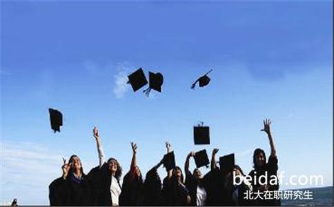 北京大学同等学力申硕报名流程