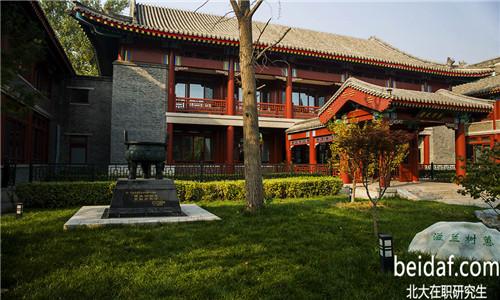北京大学在职研究生 北京大学在职研究生招生专业