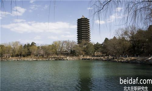 北京大学高级研修班招生