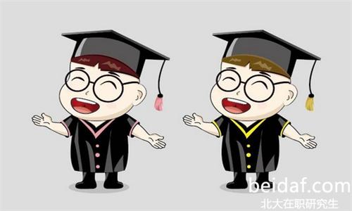 北京大学在职研究生 互联网金融与技术课程